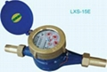 LXSG-15E-IRON DRY TYPE VANE WHEEL WATER METER