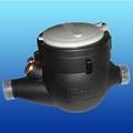 LXSG-15E-PLASTIC DRY TYPE VANE WHEEL WATER METER