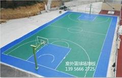 塑格懸浮式拼裝地板籃球場賺用