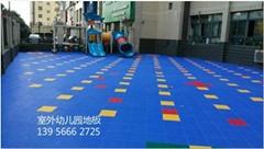 幼儿园室外防水防滑弹性地板