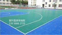 安徽籃球場拼裝地板