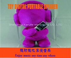 Doll Speaker,Buy Quality Doll Speaker from Manufacturers