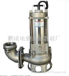 排污泵 1
