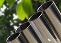 冷热水用不锈钢水管