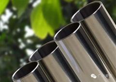 冷熱水用不鏽鋼水管