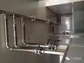 冷熱水用不鏽鋼水管 2