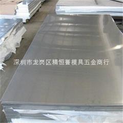 優質環保新日鐵無鉛SUS420J2耐熱不鏽鋼板材
