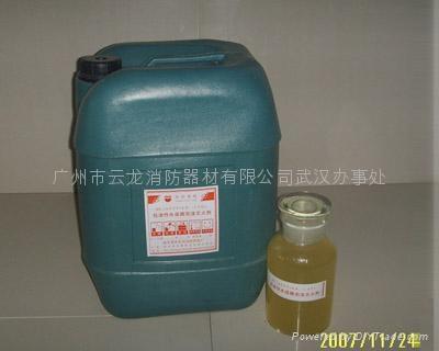 武漢抗溶性水成膜泡沫滅火劑 1