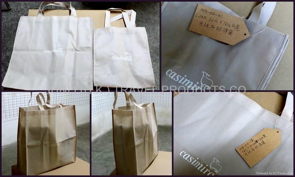 毛紡布環保購物袋 1