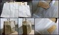 毛紡布環保購物袋