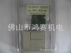 FX1N三菱PLC通訊板全系列特價