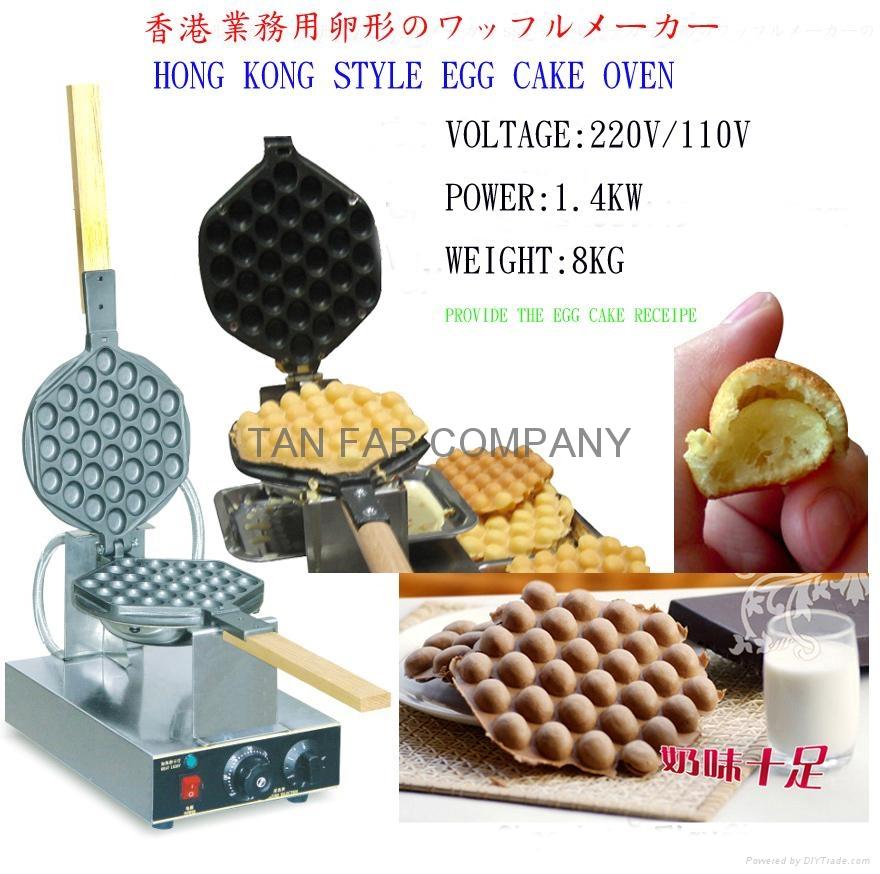 香港雞蛋仔爐 1
