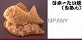 taiyaki maker 5