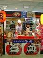 日本式大判燒(紅豆餅爐) 2