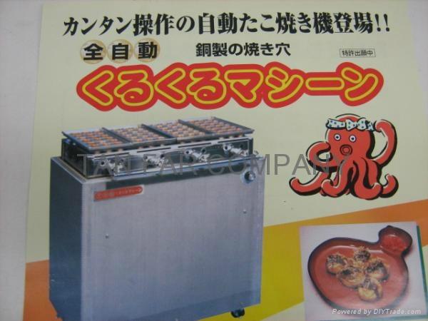日式自動滾圓章魚燒機(自動小丸子機) 1