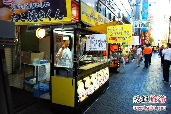 日式自動滾圓章魚燒機(自動小丸子機) 5
