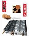 大判燒併鯛燒(日式紅豆餅機)