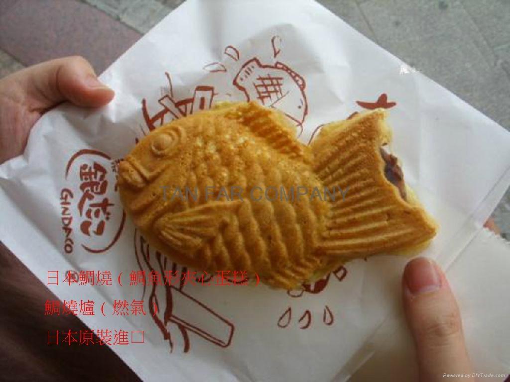 大判燒併鯛燒(日式紅豆餅機) 5