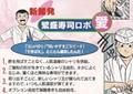 FUJISEIKI 壽司飯糰機  二手 3