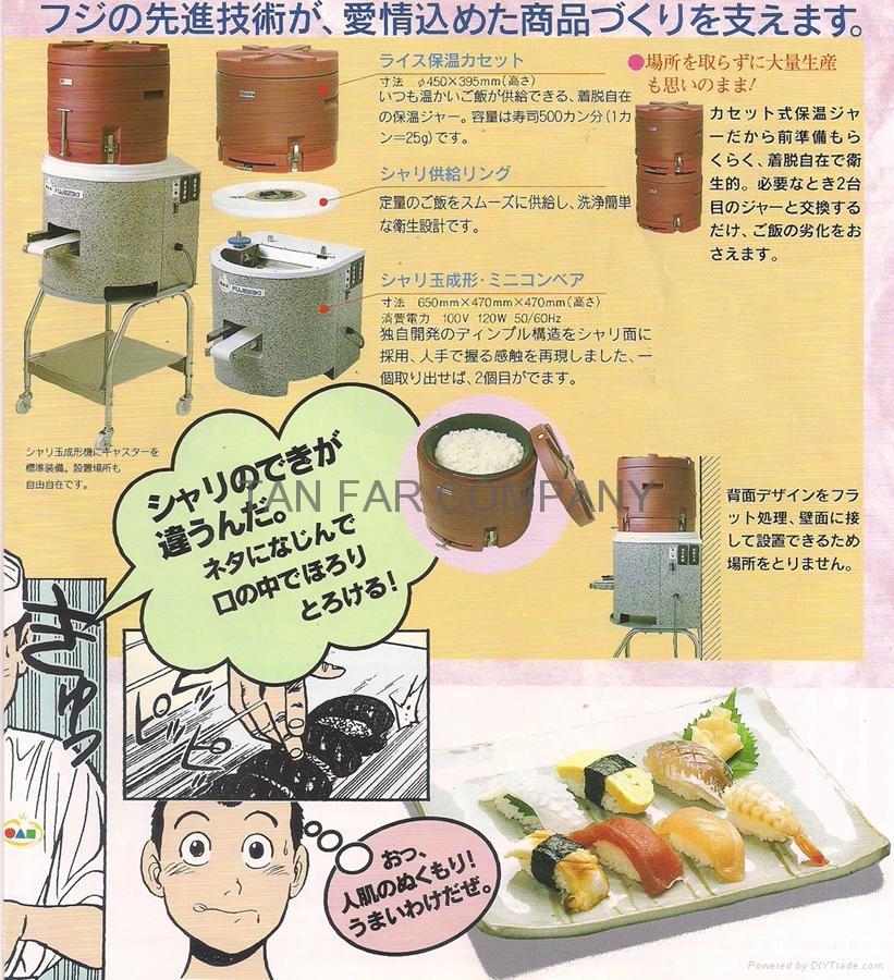 FUJISEIKI 壽司飯糰機  二手 5