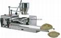 Hongkong Style Semi-automatic Dumpling Machine