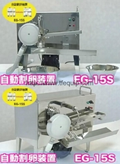 八九成新日本自动开蛋壳顶盖机割卵机