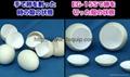 八九成新日本自動開蛋殼頂蓋機割卵機 3