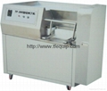 Cheese Dicing Machine