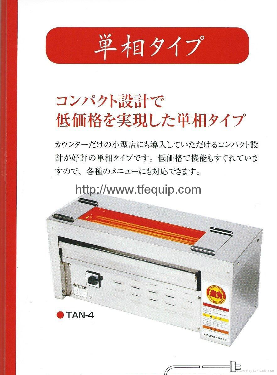 日本炭火牌電熱串燒爐 2