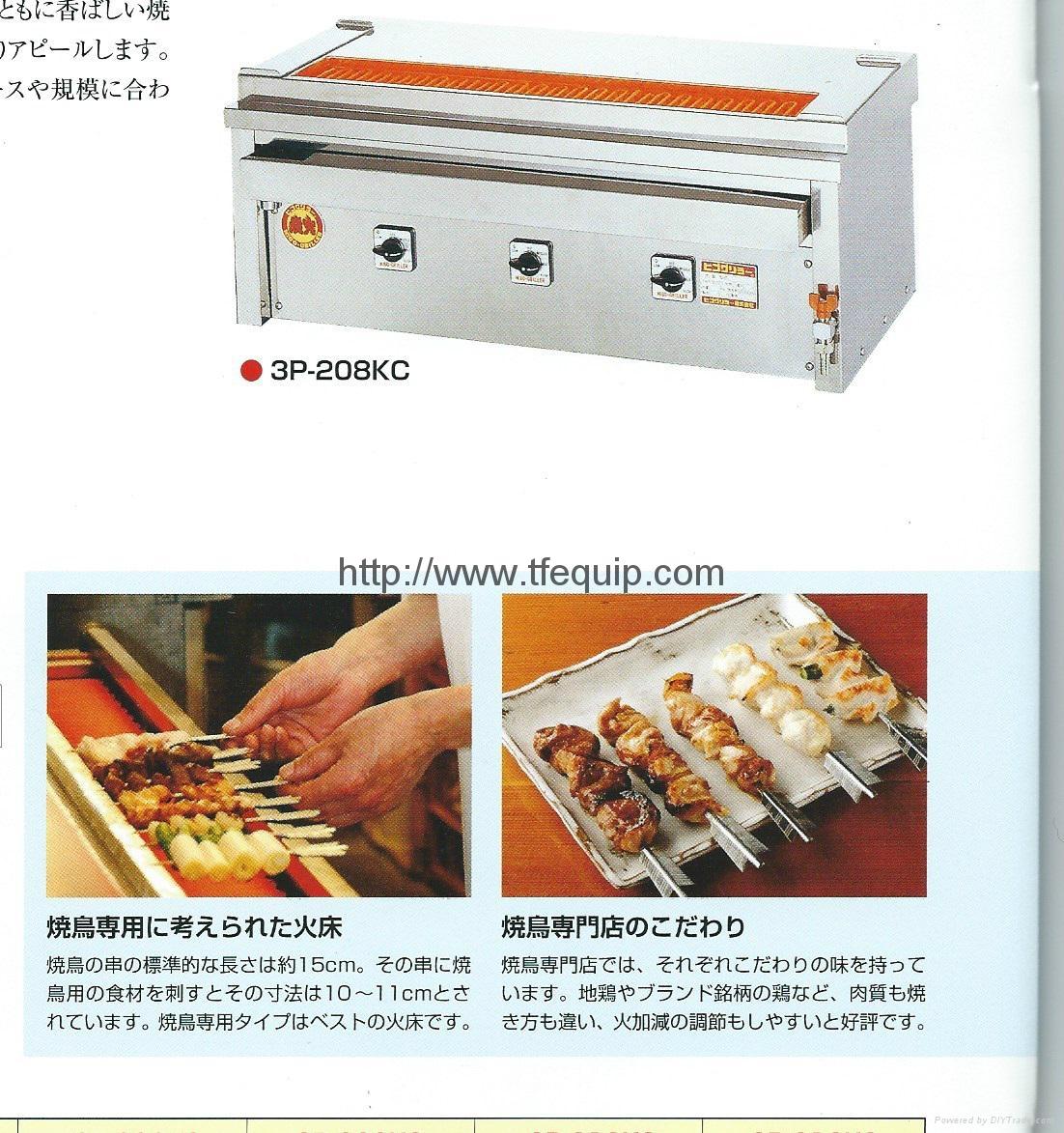 日本炭火牌電熱串燒爐 1