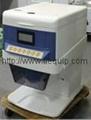 Auto Rice Dispensing Machine