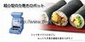 SUZUMO maki roller 1