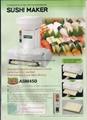 sushi rice ball forming machine auto
