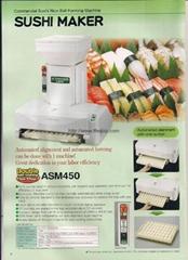 sushi rice ball forming machine auto arrange function