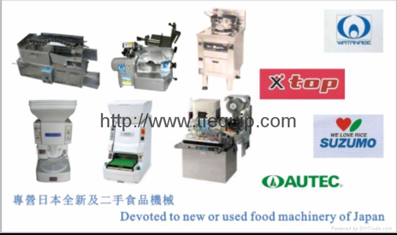 Japan food machinery