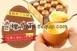 八成新日本自動割蛋殼機 5