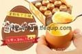 八九成新日本自動開蛋殼頂蓋機割卵機 7