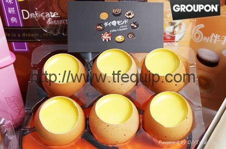 八九成新日本自動開蛋殼頂蓋機割卵機 8