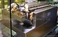auto yakitori machine
