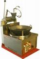 Automatic Multifuncational Rice Fryer