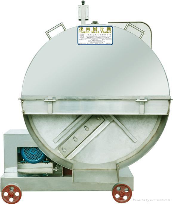 大型凍肉刨片機 1