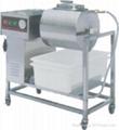 Marinating Machine