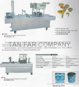 Automatic Tin Seamer for Box-Shape Drink 2