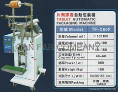 Capsule Packing Machine
