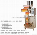 Expanding Fooding Packing Machine