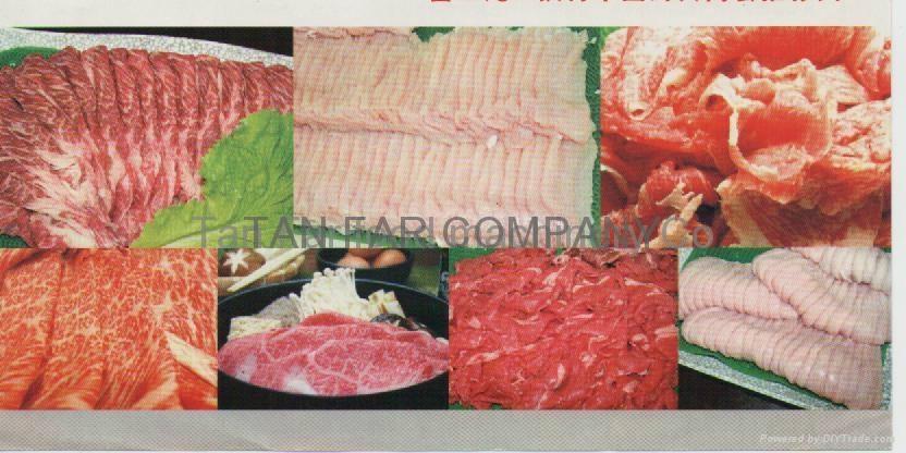 凍肉切片機 2