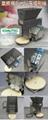 Japan SUSHI RICE BALL MACHINE  USED