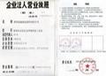 深圳收購硅膠 4