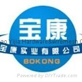 Bokong industry Co.,Ltd