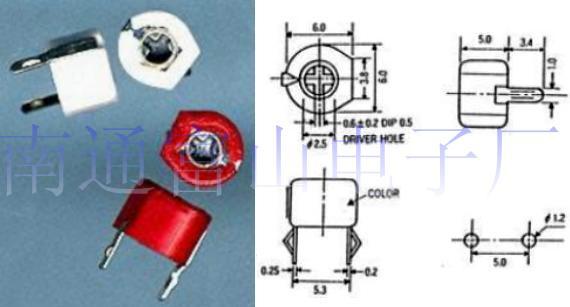 Ceramic Trimmer Capacitors Fs 06 China Manufacturer